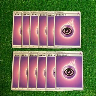 ポケモン(ポケモン)のポケモンカード  基本超エネルギー 12枚セット(シングルカード)