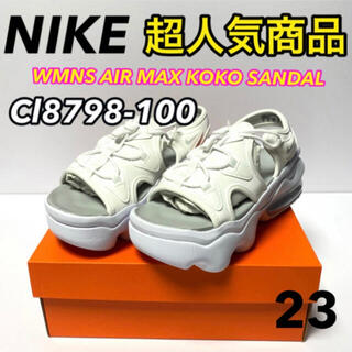 NIKE - ナイキ エアマックスココサンダル 23cm koko 白/白②
