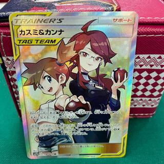 ポケモン(ポケモン)のカスミ&カンナ SR(シングルカード)