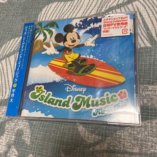 ディズニー(Disney)のディズニー・アイランド・ミュージック 平井大 結婚式 ウェディング CD ♡(ポップス/ロック(邦楽))