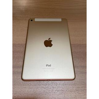 iPad - 極美品 iPad mini 4 64GB Wi-Fi + Cellular