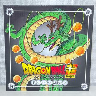 【新品・未開封】ドラゴンボール超 ドラゴンボール 7個セット