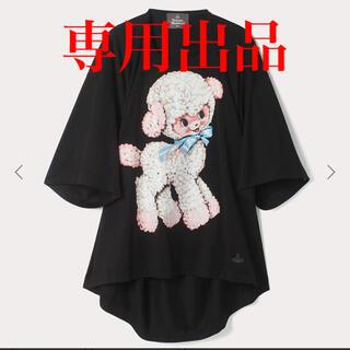 ヴィヴィアンウエストウッド(Vivienne Westwood)のモトトモ様専用(Tシャツ/カットソー(半袖/袖なし))
