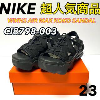 NIKE - ナイキ エアマックスココサンダル 23cm koko 黒/黒 ①