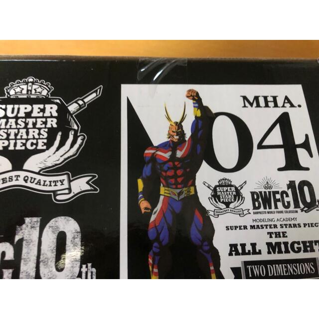 BANPRESTO(バンプレスト)のSMSP  オールマイト D賞 海外 二次元彩色 僕のヒーローアカデミア 新品 エンタメ/ホビーのフィギュア(アニメ/ゲーム)の商品写真