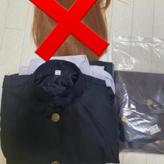 釘崎野薔薇 制服(衣装一式)