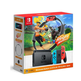 Nintendo Switch - 【8月限定出品Nintendo Switch リングフィットアドベンチャー 本体