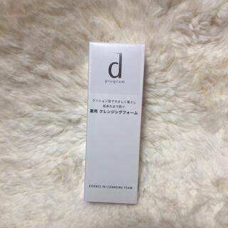 ディープログラム(d program)の資生堂 dプログラム エッセンスイン クレンジングフォーム 敏感肌用洗顔料(12(クレンジング/メイク落とし)