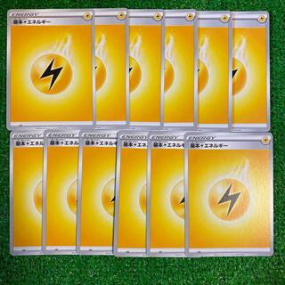 ポケモン(ポケモン)のポケモンカードゲーム 雷エネルギー 12枚(シングルカード)