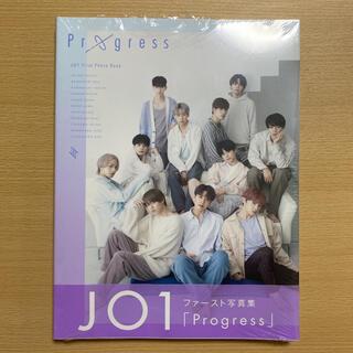 JO1 写真集 Progress 通常版