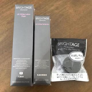第一三共ヘルスケア - ブライトエイジ  化粧水・乳液状美容液・夜用クリーム