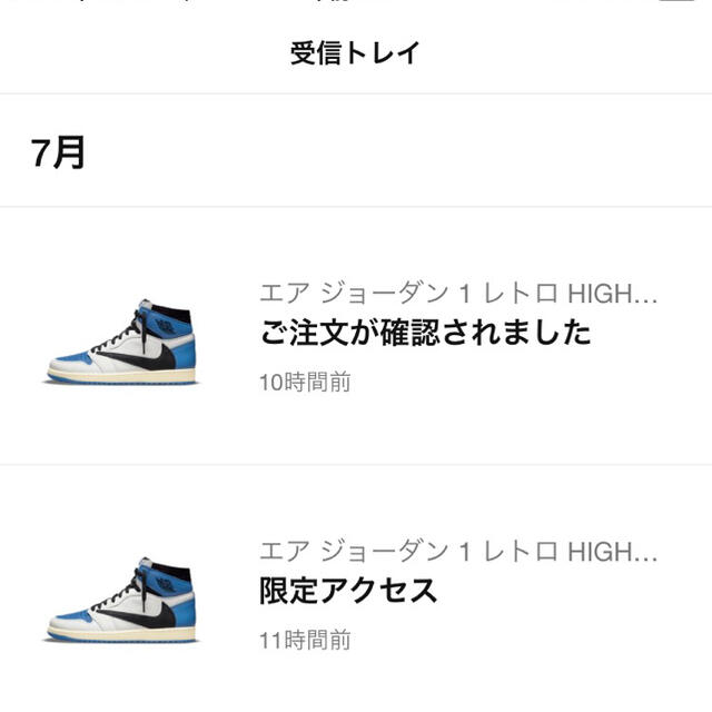 NIKE(ナイキ)のTRAVIS SCOTT X FRAGMENT X NIKE JORDAN 1 メンズの靴/シューズ(スニーカー)の商品写真
