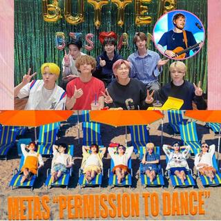 防弾少年団(BTS) - BTS新曲アルバム  Permission to Dance「Butter」