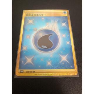 ポケモン(ポケモン)の基本水エネルギー UR(シングルカード)