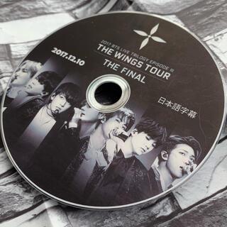 防弾少年団(BTS) - BTS wings tour ソウルファイナル!盛り上がり^_^感激のラスト