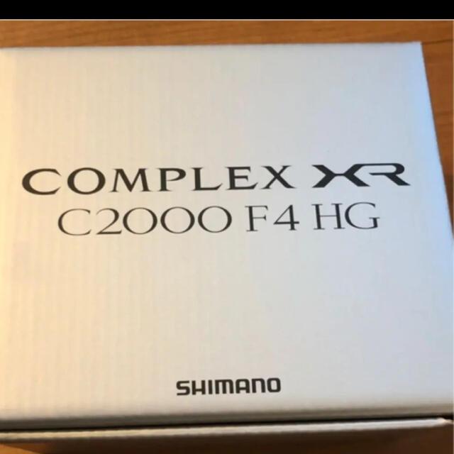 SHIMANO(シマノ)の新品 シマノ スピニングリール 21コンプレックスXR スポーツ/アウトドアのフィッシング(リール)の商品写真