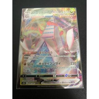 ポケモン(ポケモン)のジュラルドンVMAX(シングルカード)