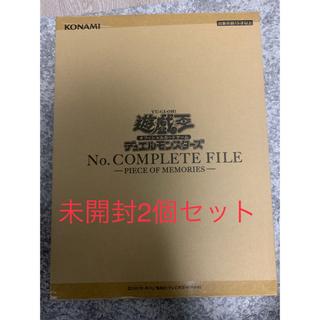 ユウギオウ(遊戯王)の遊戯王 ナンバーズコンプリートファイル 2セット(シングルカード)