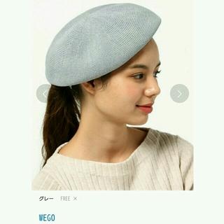 ウィゴー(WEGO)の値下げしました♡到着したばかりです♡新品♡べレー帽  ベレー グレー 今季流行(ハンチング/ベレー帽)