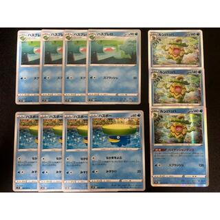 ポケモン(ポケモン)のルンパッパ 進化セット(シングルカード)