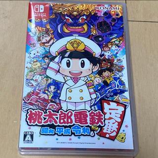 Nintendo Switch - 最終値下げ!桃太郎電鉄 〜昭和 平成 令和も定番!〜中古美品⭐︎