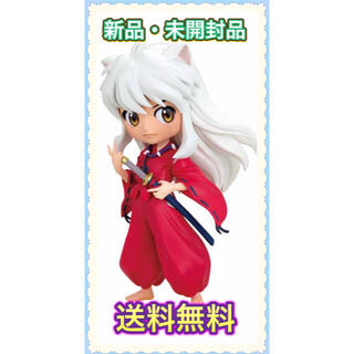 BANDAI - 【新品・未開封品】犬夜叉 Qposket キューポスケット フィギュア A