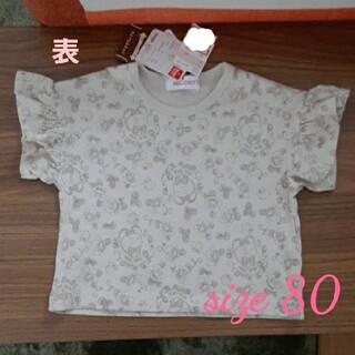 ハローキティ - 【新品】ハローキティ ベビーTシャツ