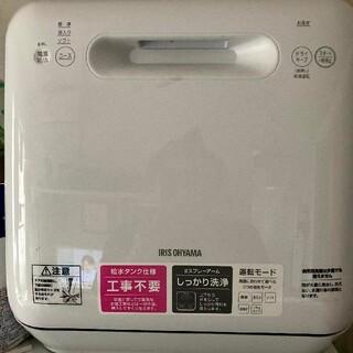 アイリスオーヤマ - [工事不要]アイリスオーヤマ食洗機 タンク式