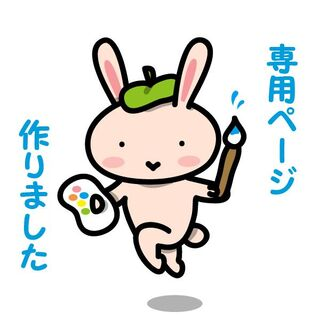 a様専用 SUM145(その他)