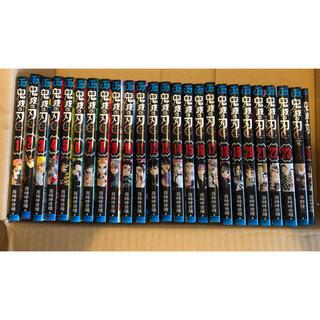 集英社 - 鬼滅の刃 単行本 全巻(1巻〜23巻) 無限列車映画特典 外伝 セット