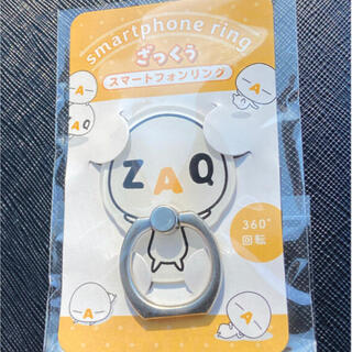 【ZAQ】ざっくぅ スマホリング ノベルティ かわいい(その他)