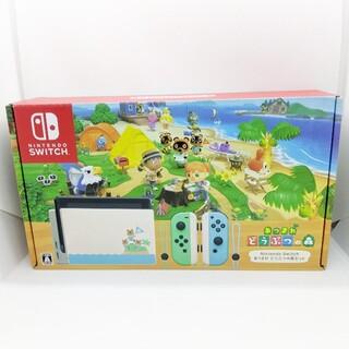 ニンテンドースイッチ(Nintendo Switch)のNintendo Switch 本体 あつまれどうぶつの森セット スイッチ(家庭用ゲーム機本体)