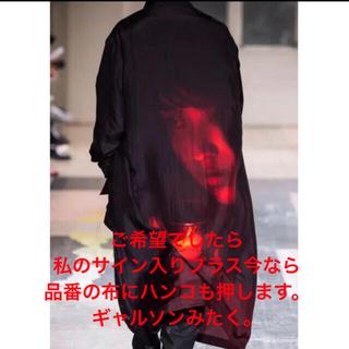 Yohji Yamamoto - yohjiyamamoto18ss 内田すずめ 赤い果実 新品