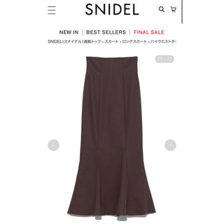 snidel - ハイウエストタイトヘムスカート【新品同様】マーメイドスカート