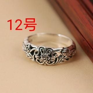 シルバー925コーティング リング 指輪 薔薇モチーフ 12号