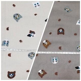 【刺繍-34-35】刺繍生地 コットンリネン 猫 ねこ ネコ 可愛い ハギレ