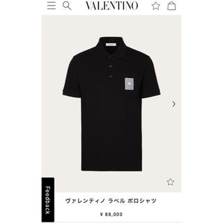 VALENTINO - 新作 VALENTINO ヴァレンティノ ポロシャツ メンズ