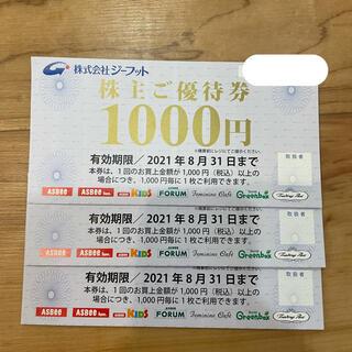 ASBee - ジーフット 株主優待 3000円分