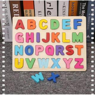 型はめパズル アルファベット 数字 モンテッソーリ 知育玩具 木のおもちゃ