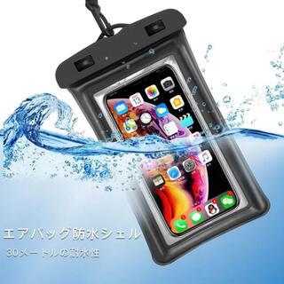 防水ケース スマホ用防水ケース タッチ可 指紋顔認証 IPX8認定(その他)