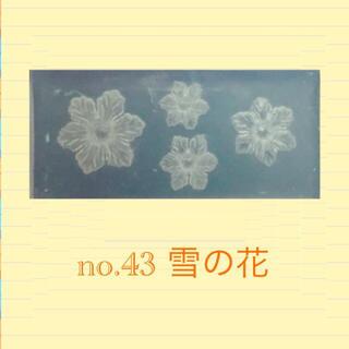 シリコンモールド 雪の花 スノーフラワー レジン型 ネイルアート シリコン型 花