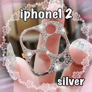 シルバー iPhone12 保護 レンズカバー キラキラ デコ レンズ保護(その他)
