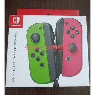 Nintendo JOY-CON (L)/(R)