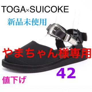 トーガ(TOGA)の【大幅値下げ】新品未使用 TOGA×SUICOKE サンダル 42(サンダル)