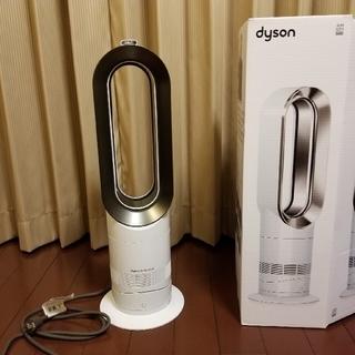Dyson - ダイソン ホット&クール