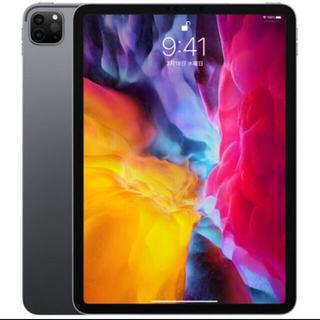 Apple - 新品未開封 iPad Pro 11 256GB 第2世代 スペースグレイ