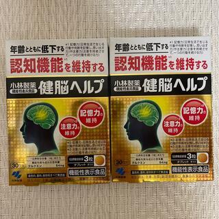 コバヤシセイヤク(小林製薬)の健脳ヘルプ(その他)