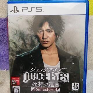PlayStation - JUDGE EYES:死神の遺言 Remastered PS5