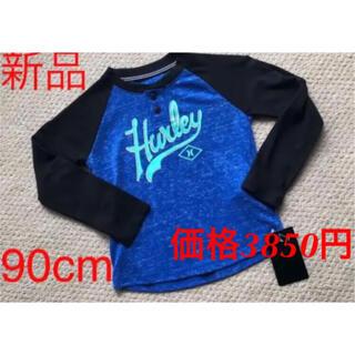 ハーレー(Hurley)の新品 Hurley ハーレー 2T  90cm ロンTトップス 長袖Tシャツ(Tシャツ/カットソー)