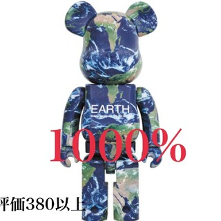 MEDICOM TOY - BE@RBRICK EARTH 1000%